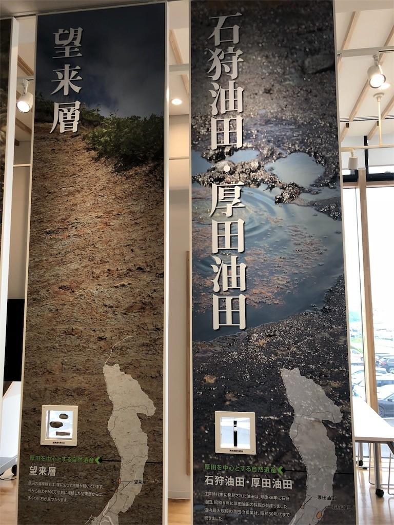 f:id:jironakayama:20180605220112j:image
