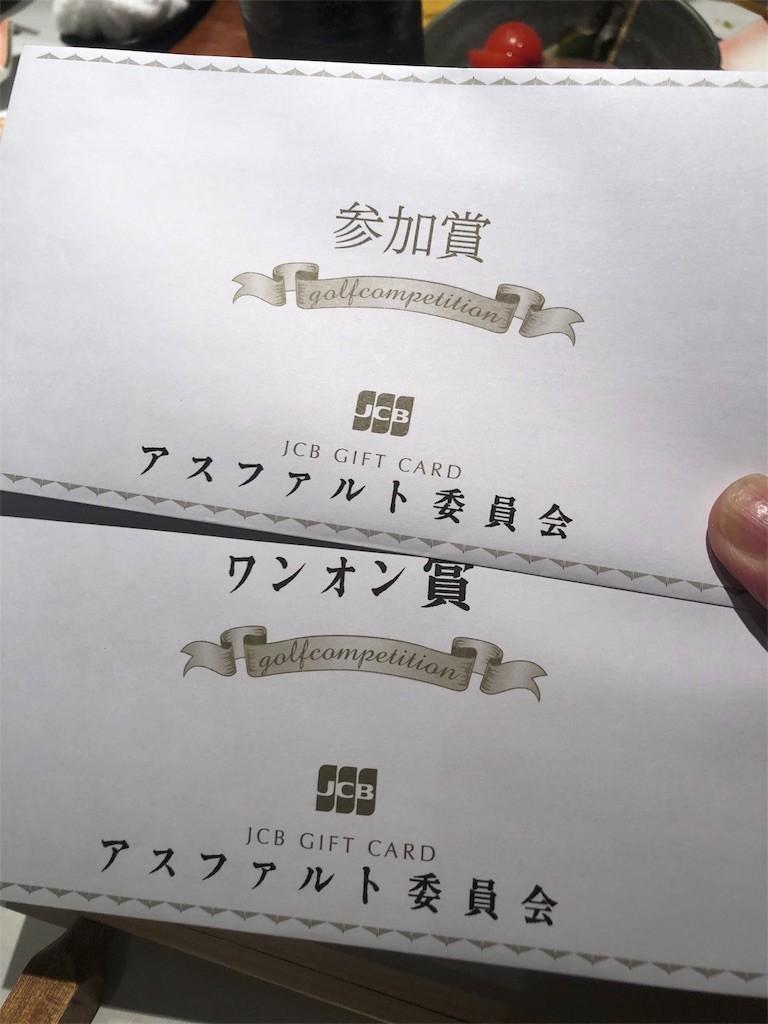 f:id:jironakayama:20180620193141j:image