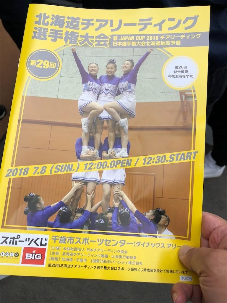 f:id:jironakayama:20180709212133j:image