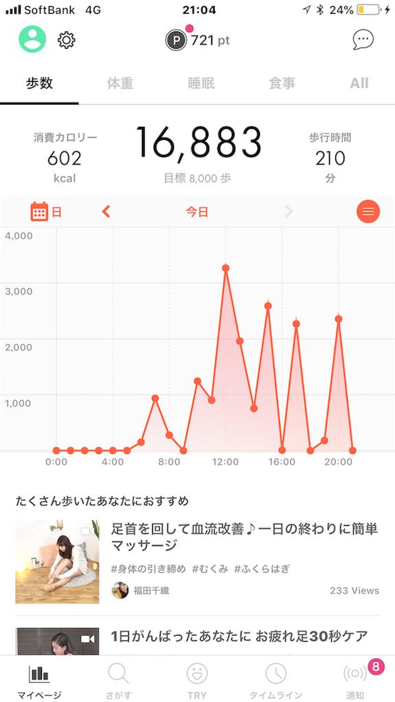 f:id:jironakayama:20180719162020p:image
