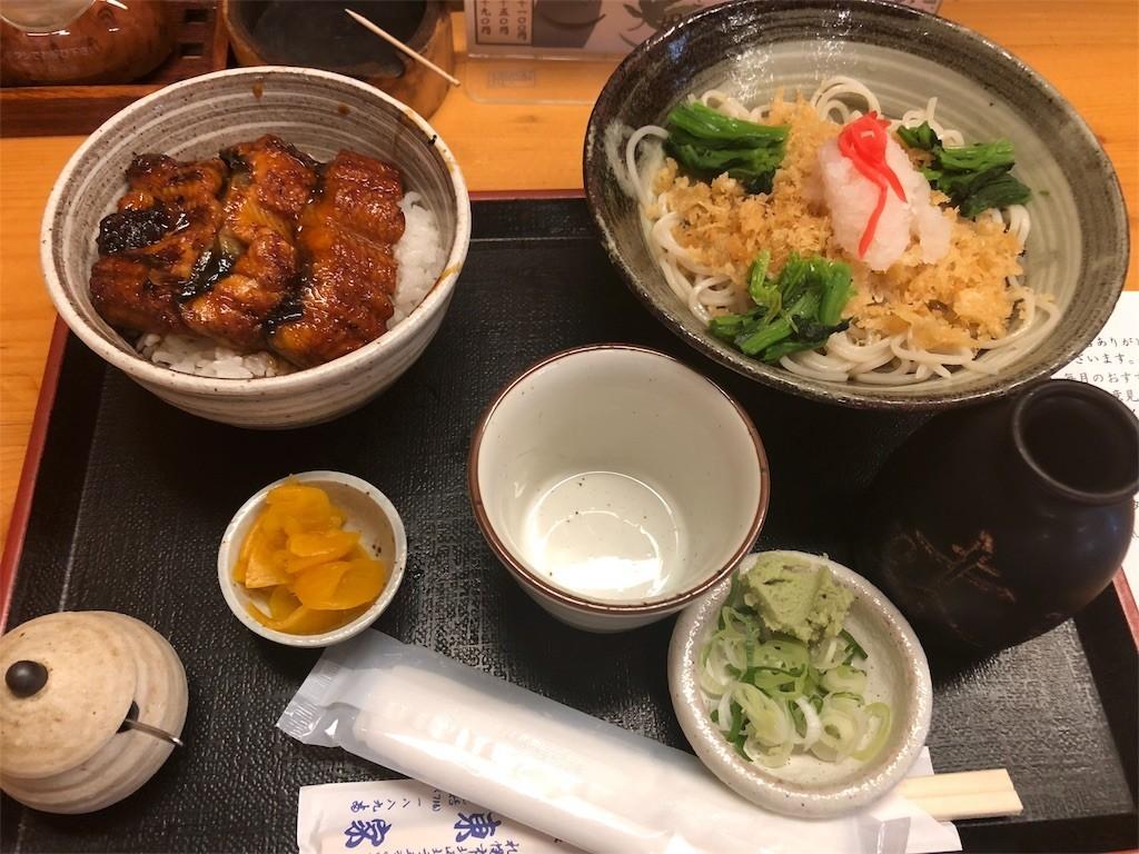f:id:jironakayama:20180719162218j:image