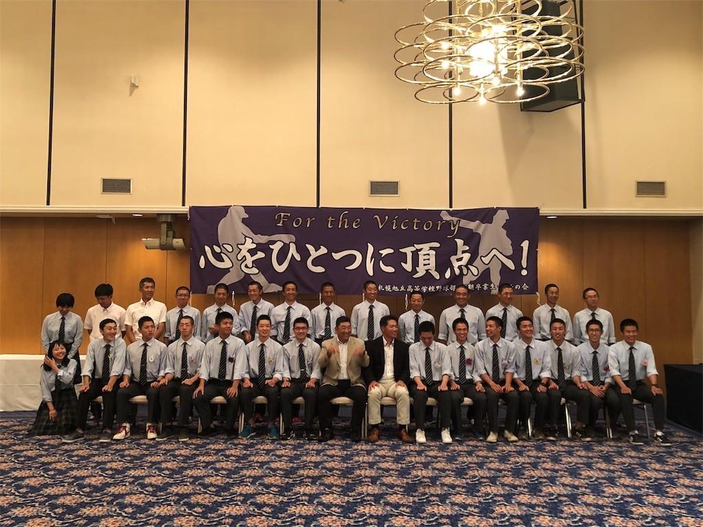 f:id:jironakayama:20180813091030j:image