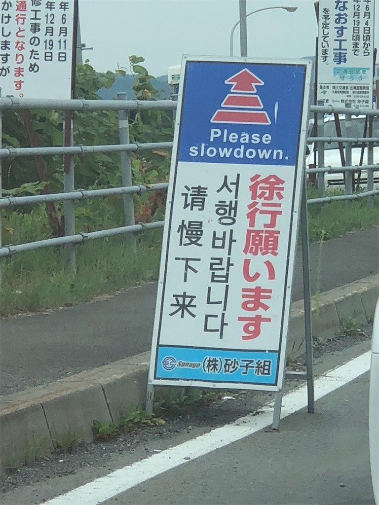 f:id:jironakayama:20180821205105j:image