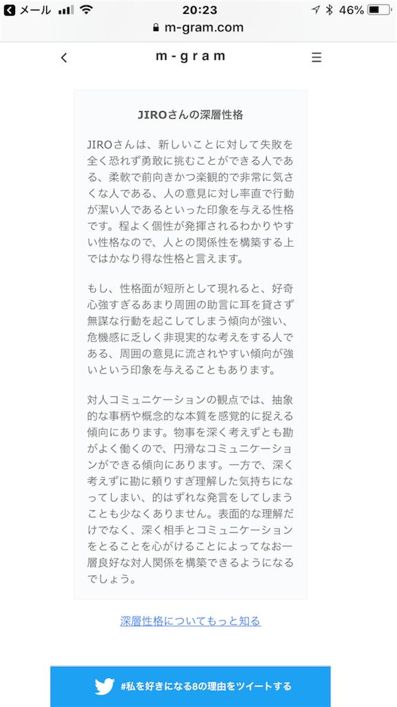 f:id:jironakayama:20180830202730p:image