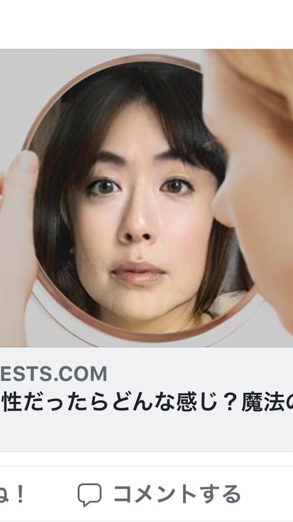 f:id:jironakayama:20180831212214p:image