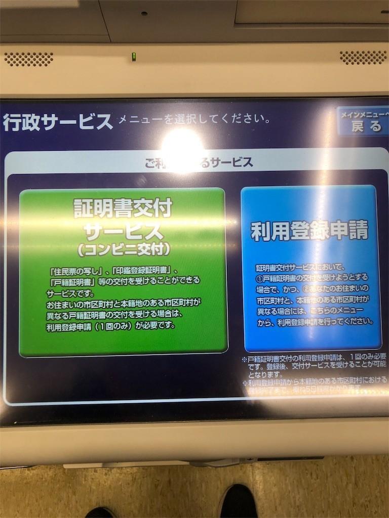 f:id:jironakayama:20181004181140j:image