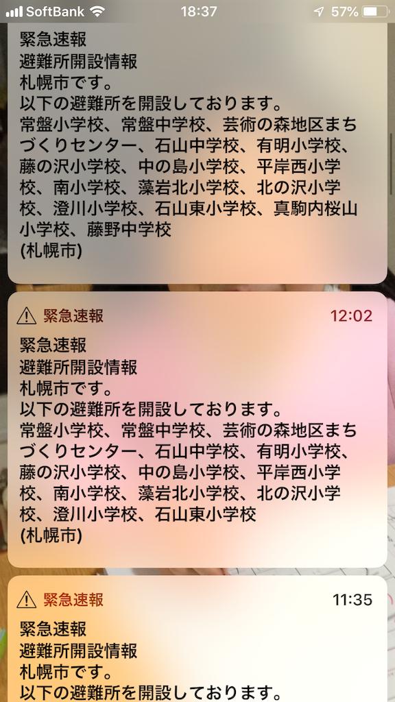 f:id:jironakayama:20181027183856p:image