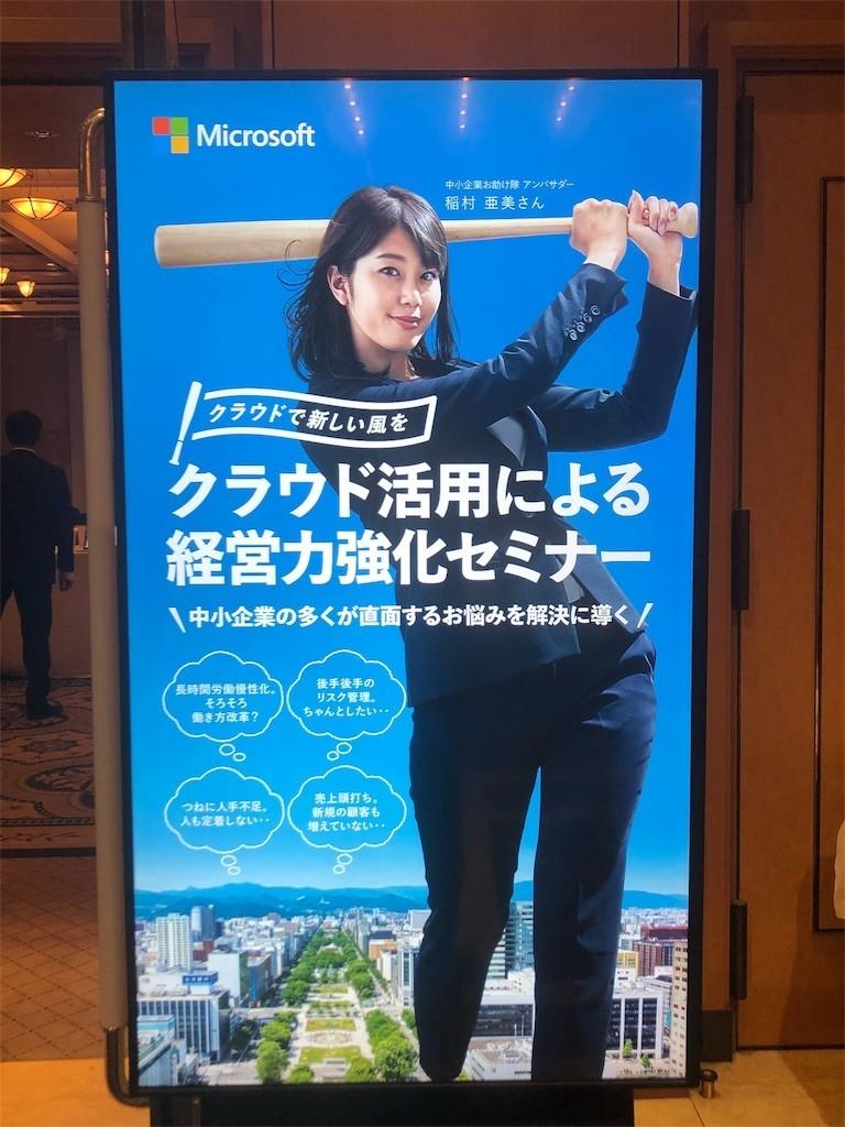f:id:jironakayama:20181110163517j:image