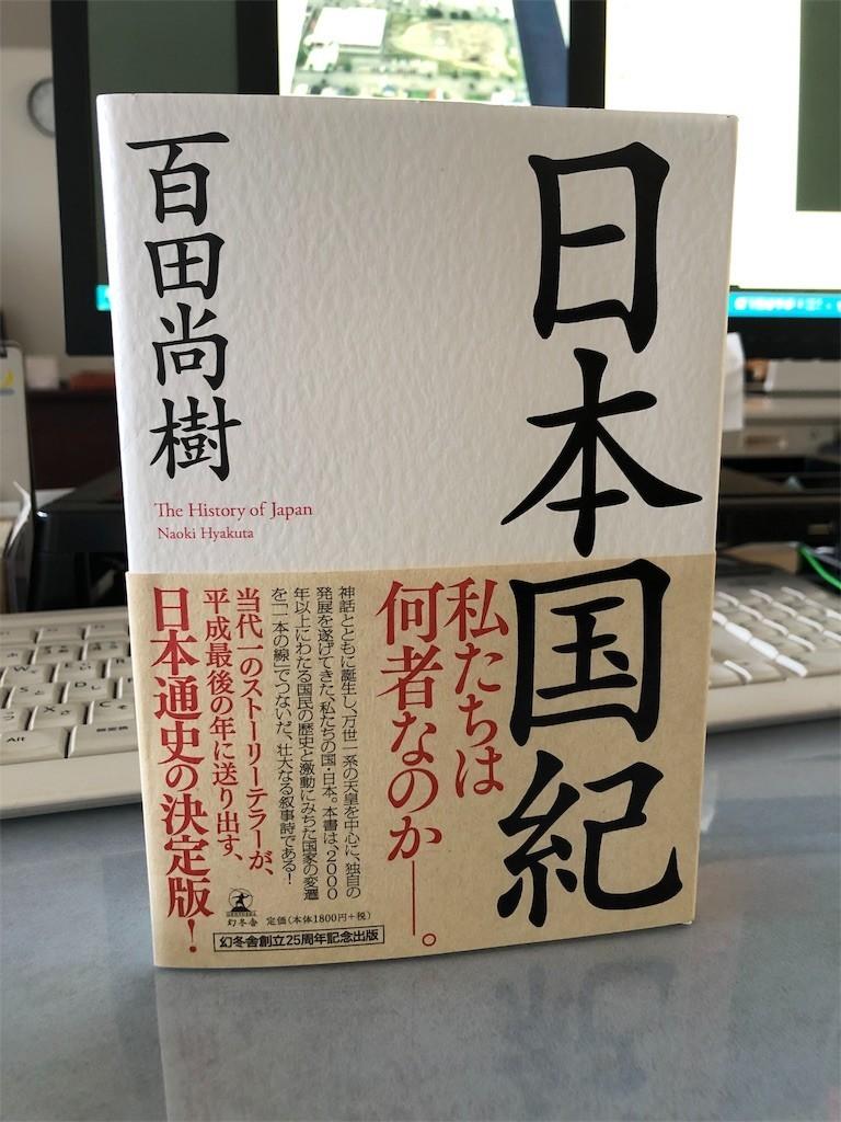 f:id:jironakayama:20181115225040j:image