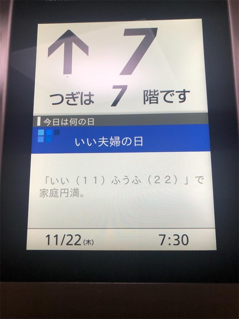 f:id:jironakayama:20181122193848j:image