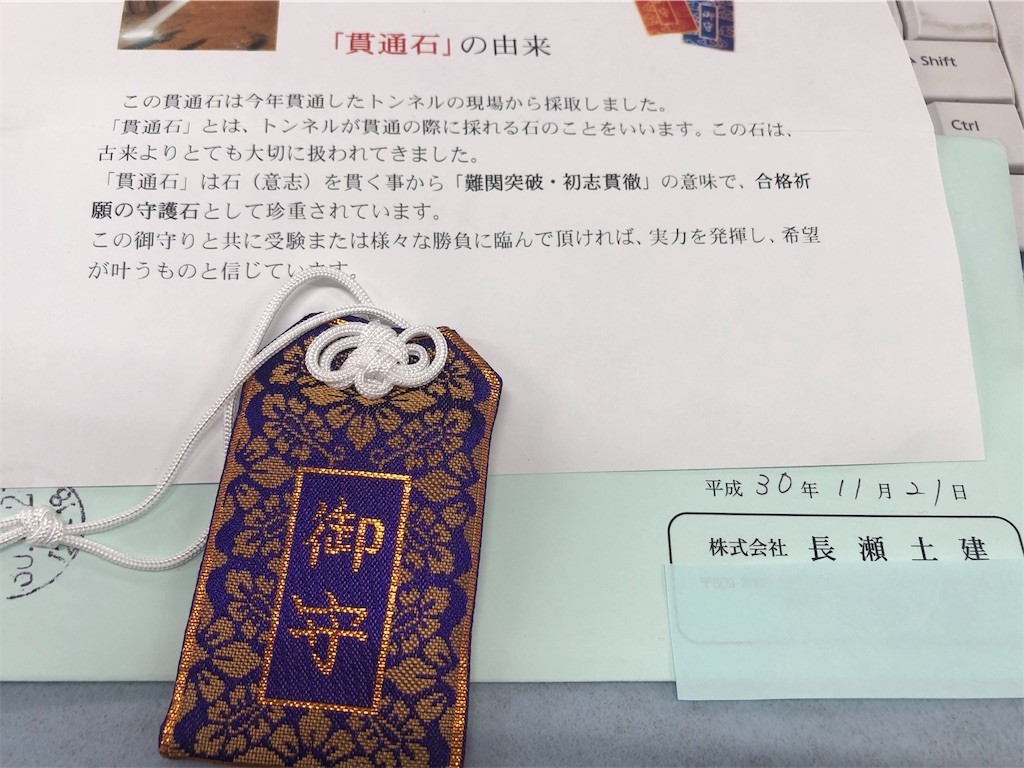 f:id:jironakayama:20181127195839j:image