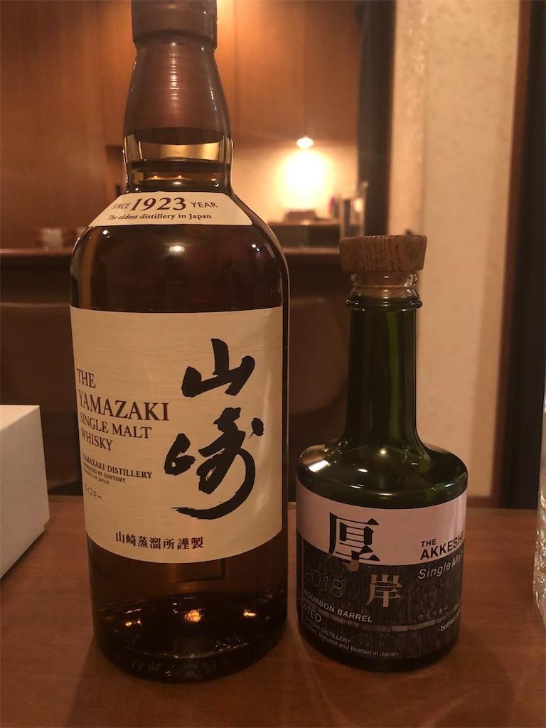 f:id:jironakayama:20181211191552j:image
