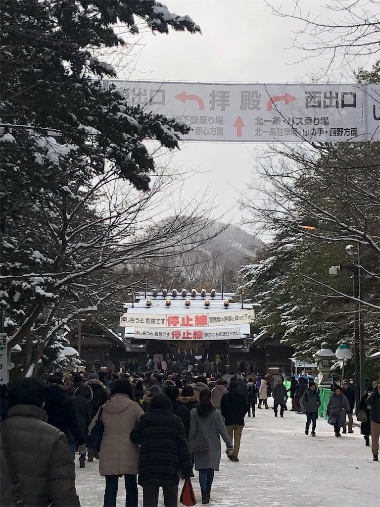 f:id:jironakayama:20190101155135j:image