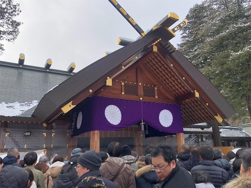 f:id:jironakayama:20190101155150j:image