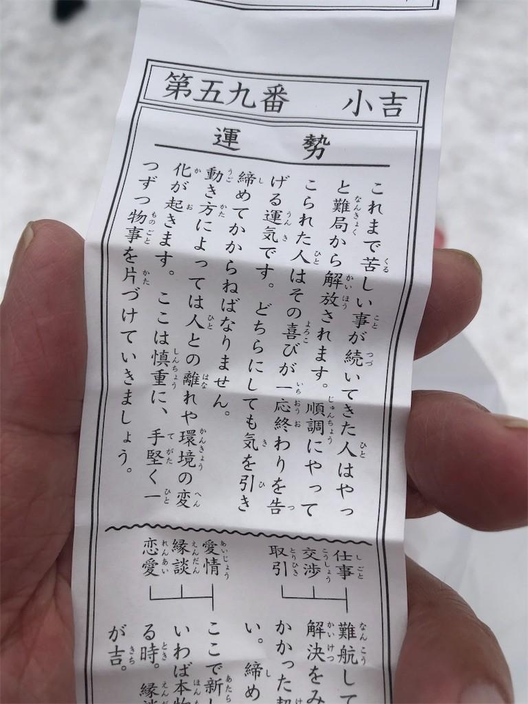 f:id:jironakayama:20190101155206j:image