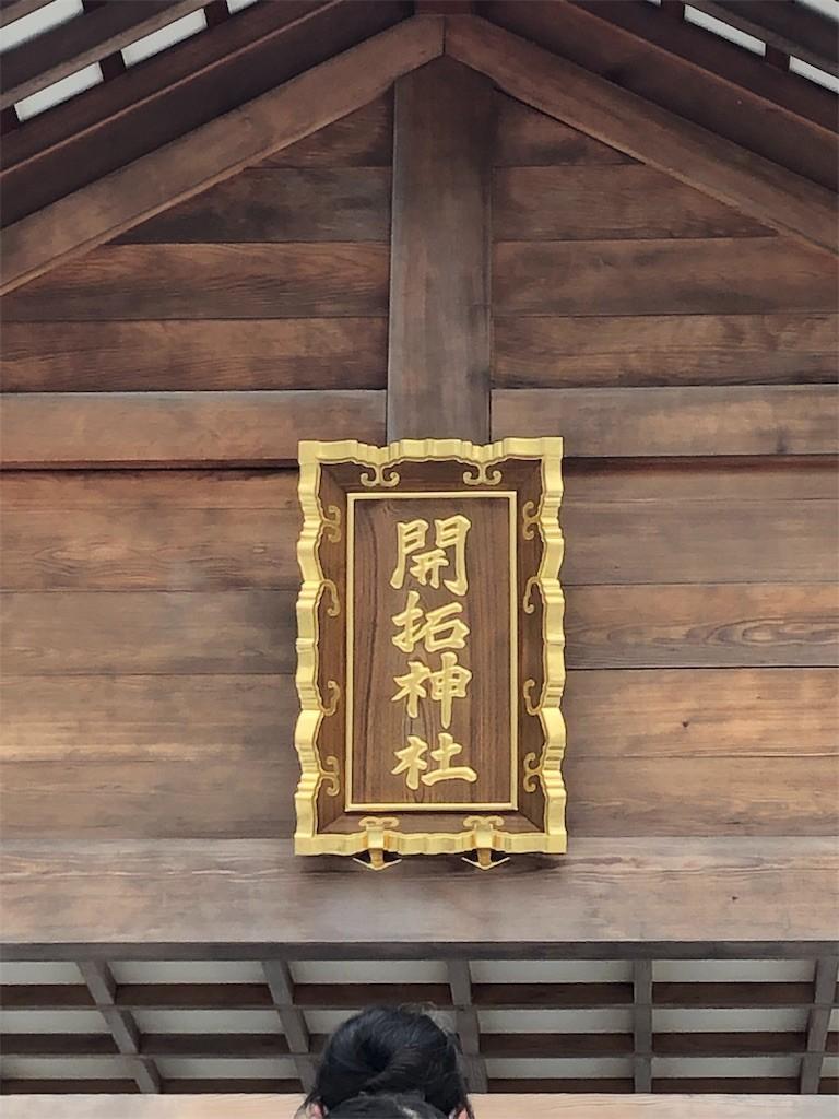 f:id:jironakayama:20190101155232j:image