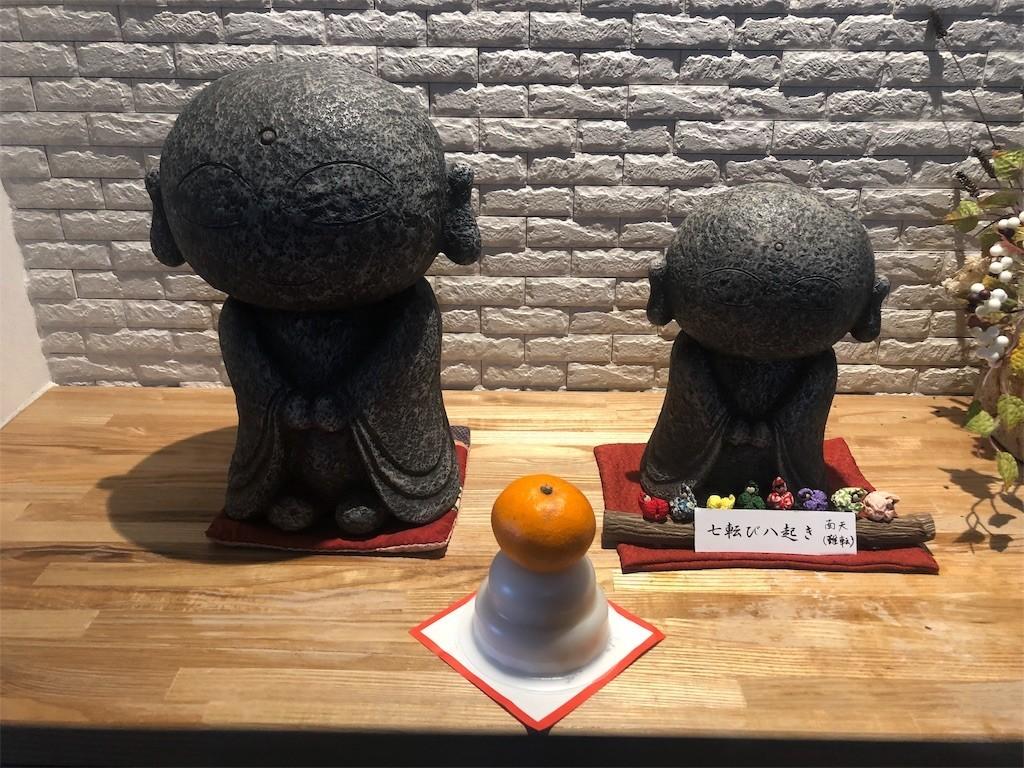 f:id:jironakayama:20190105105902j:image