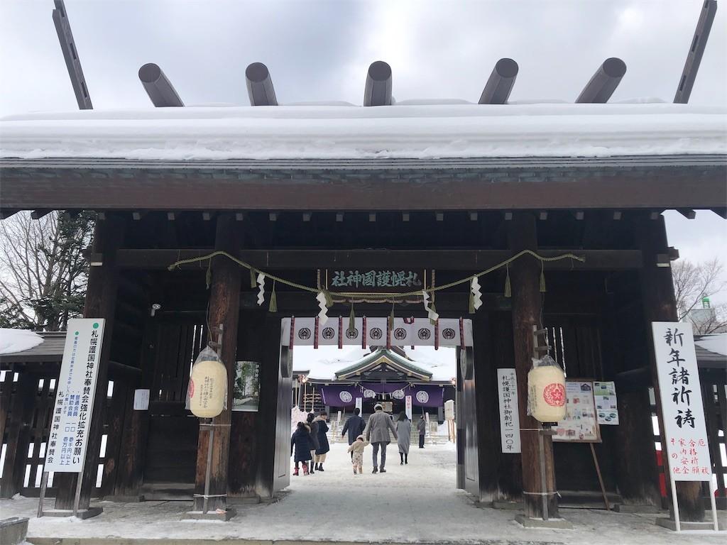 f:id:jironakayama:20190105110112j:image