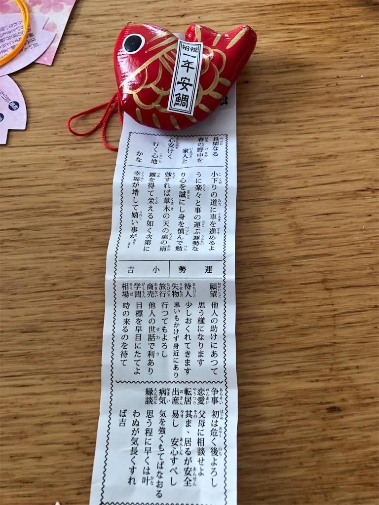 f:id:jironakayama:20190105110151j:image