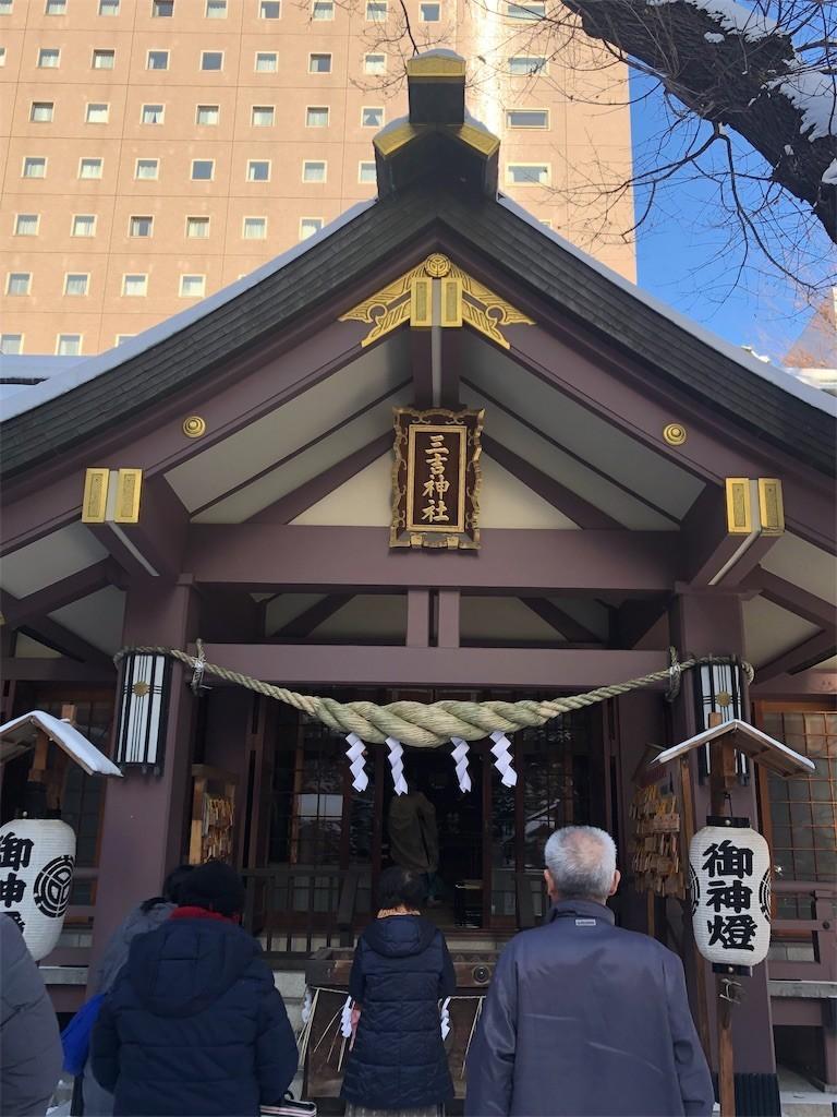 f:id:jironakayama:20190107220630j:image