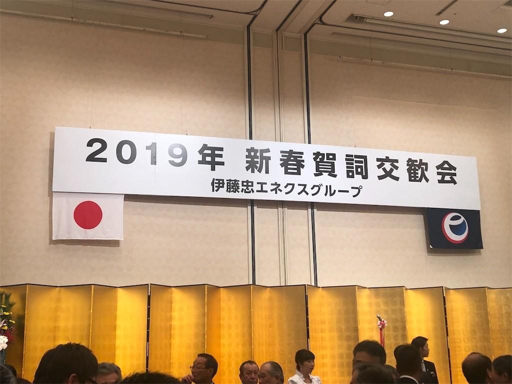 f:id:jironakayama:20190114161828j:image