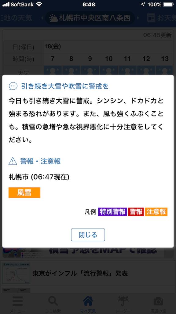 f:id:jironakayama:20190118233905p:image