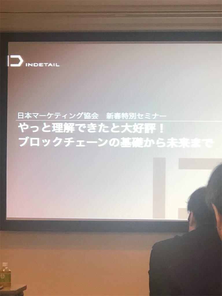 f:id:jironakayama:20190126205837j:image