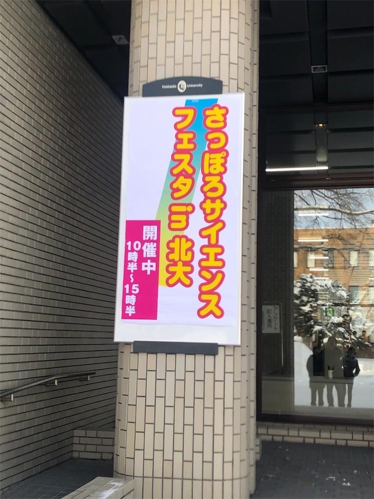 f:id:jironakayama:20190128065344j:image