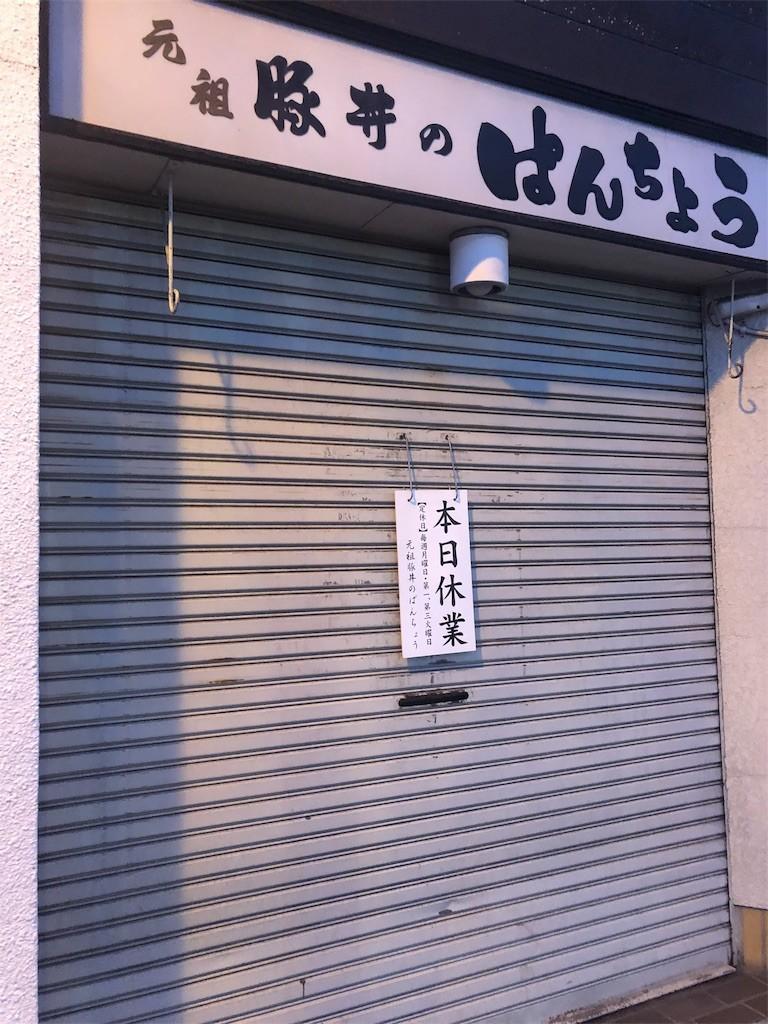 f:id:jironakayama:20190322201135j:image