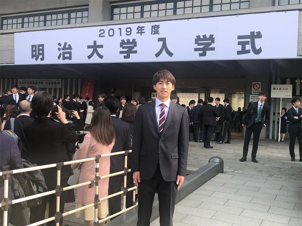 f:id:jironakayama:20190408230237j:image
