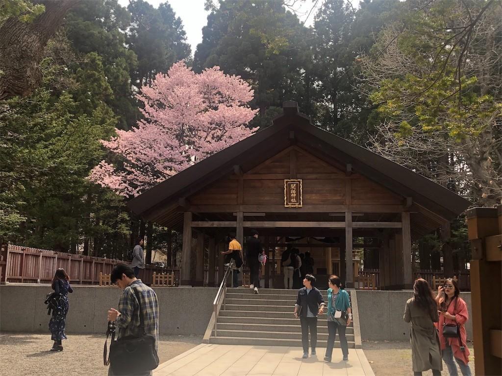 f:id:jironakayama:20190501090624j:image