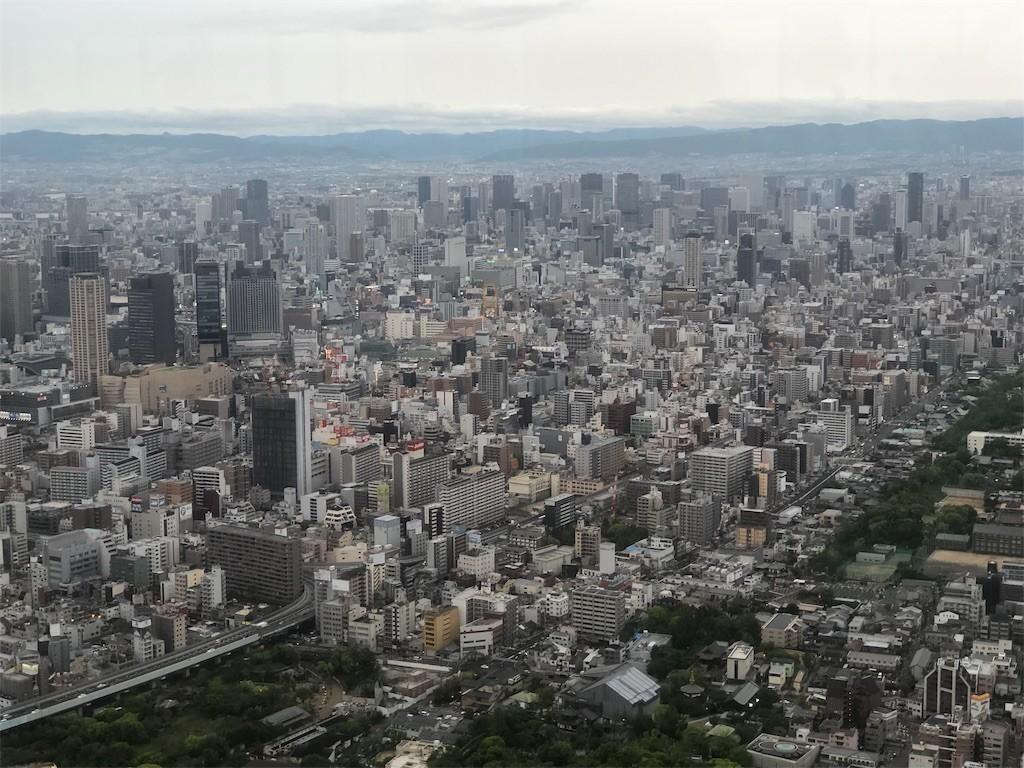 f:id:jironakayama:20190501223002j:image