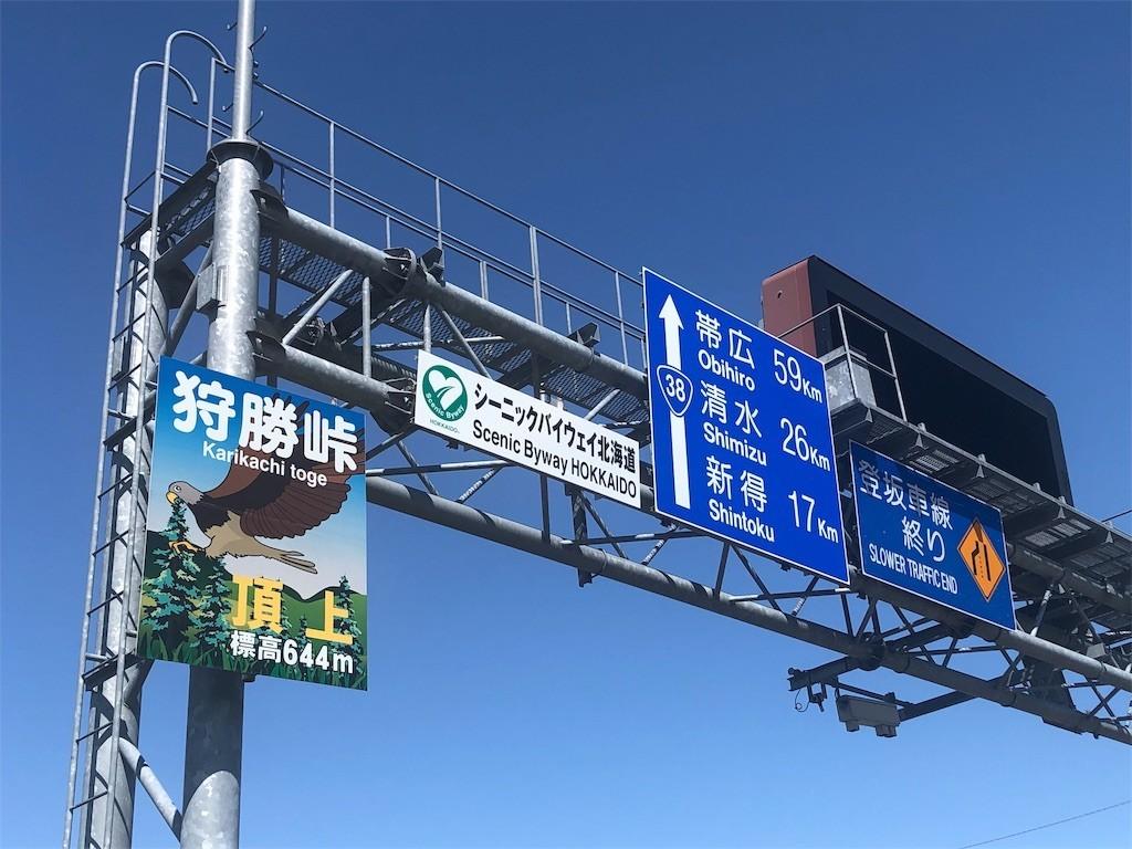 f:id:jironakayama:20190514233032j:image