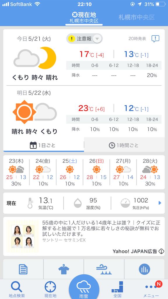 f:id:jironakayama:20190521221143p:image