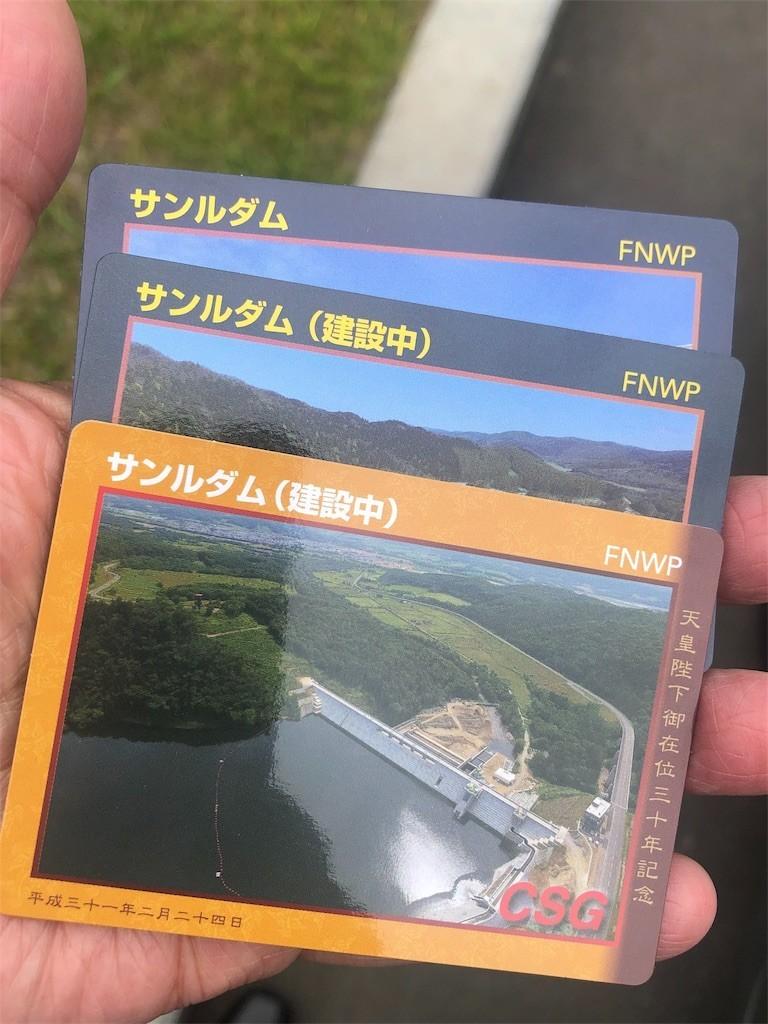 f:id:jironakayama:20190530160030j:image