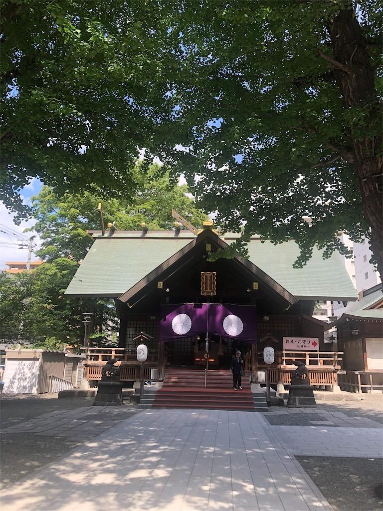 f:id:jironakayama:20190618211730j:image