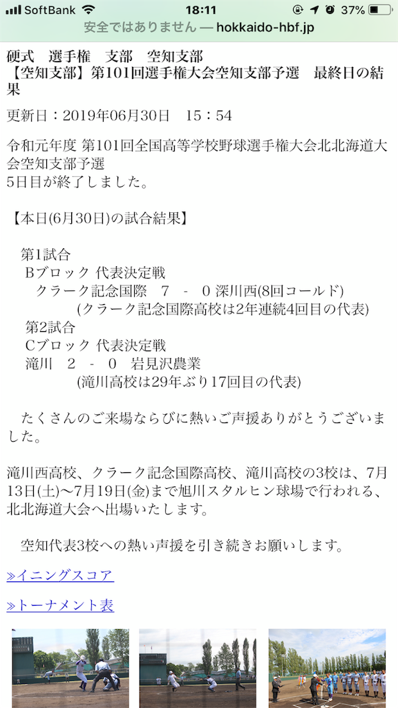 f:id:jironakayama:20190630193314p:image