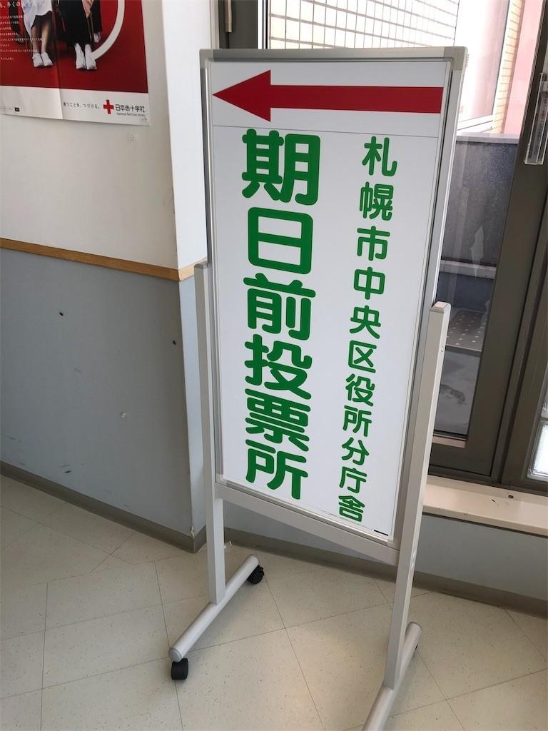 f:id:jironakayama:20190708194407j:image