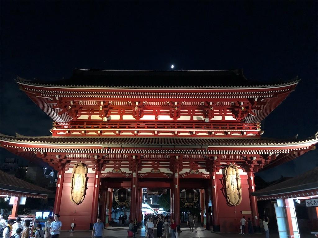 f:id:jironakayama:20190908152043j:image