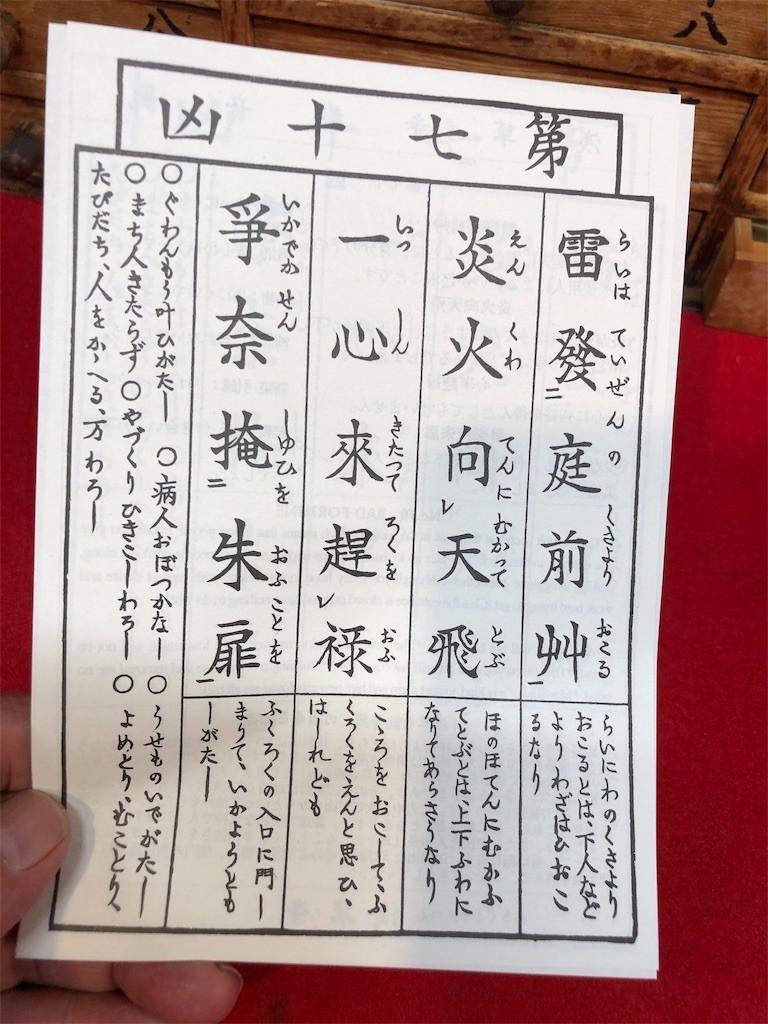f:id:jironakayama:20190908152139j:image