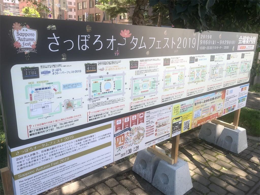 f:id:jironakayama:20190910192624j:image