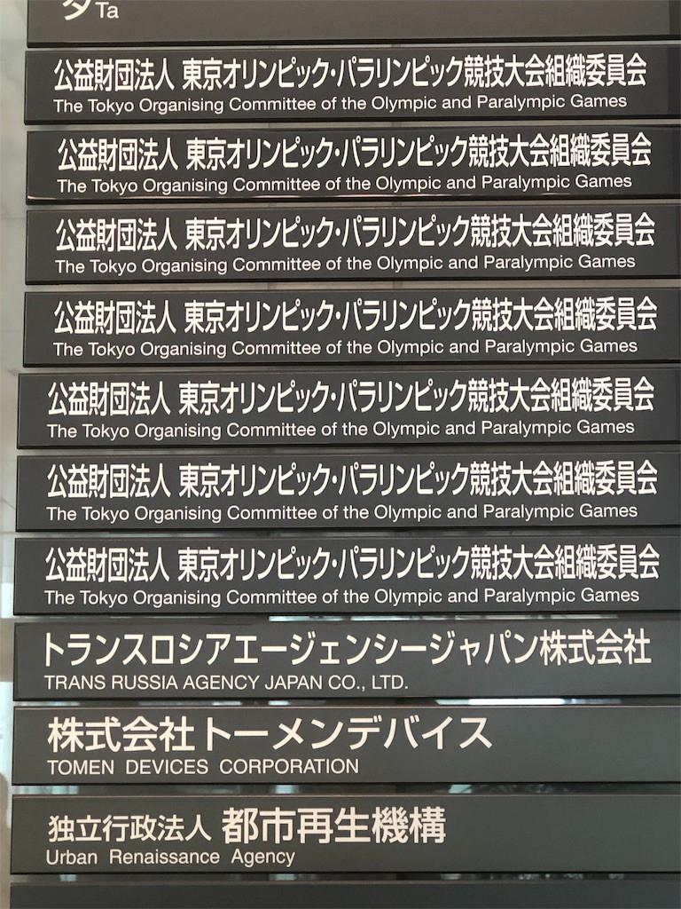 f:id:jironakayama:20190922083459j:image
