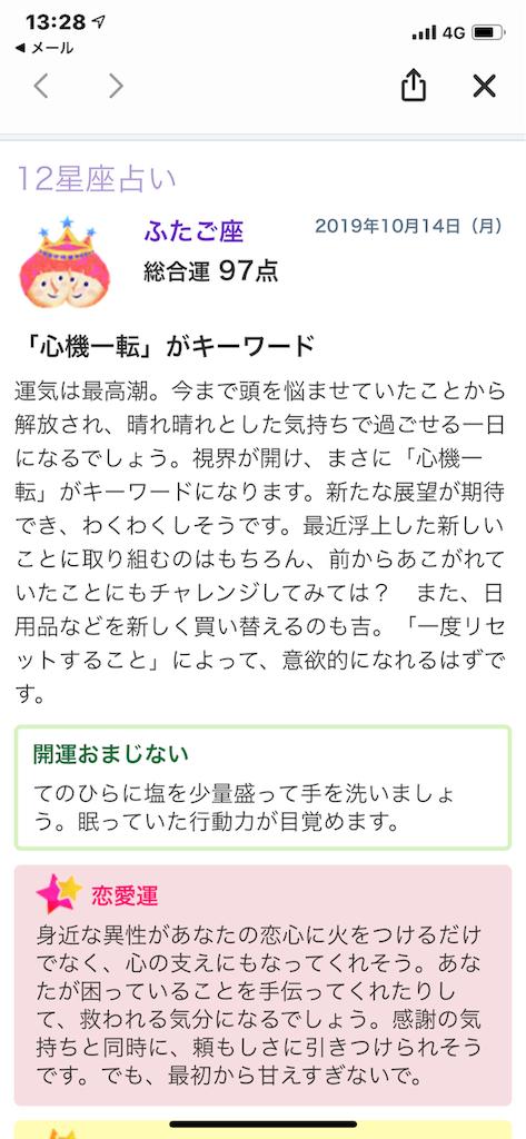 f:id:jironakayama:20191014214159p:image