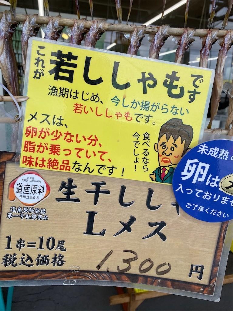 f:id:jironakayama:20191017211940j:image