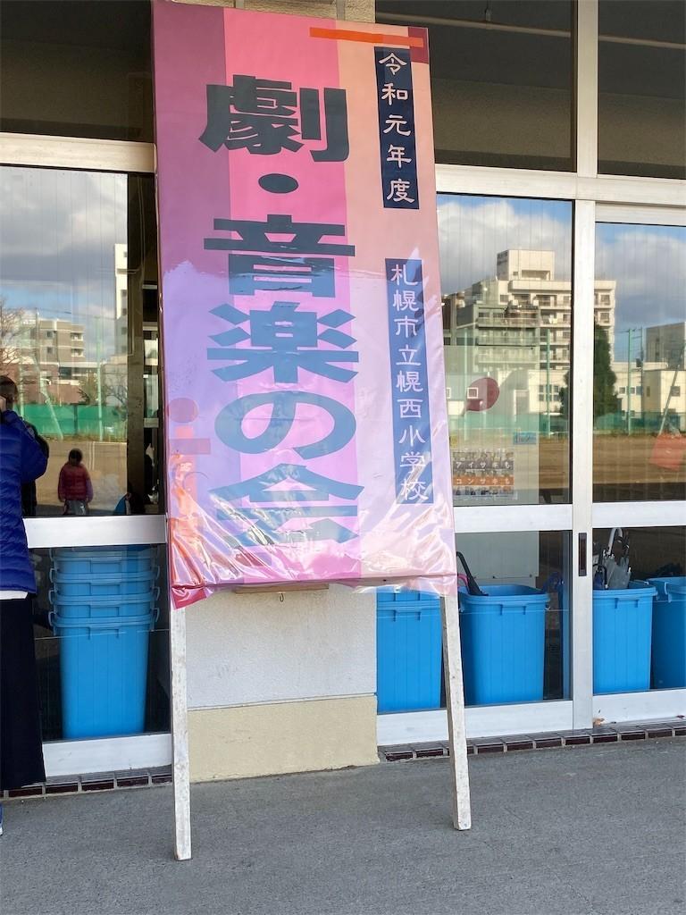 f:id:jironakayama:20191110201123j:image