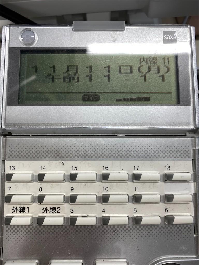 f:id:jironakayama:20191112233244j:image