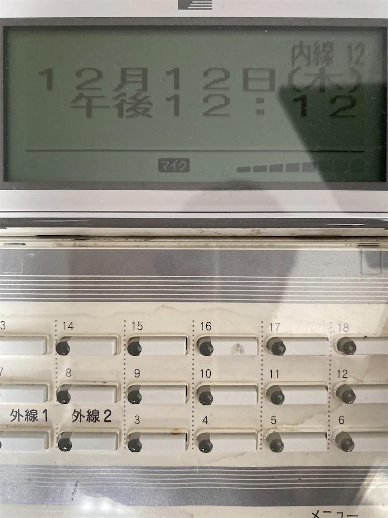f:id:jironakayama:20191212221627j:image
