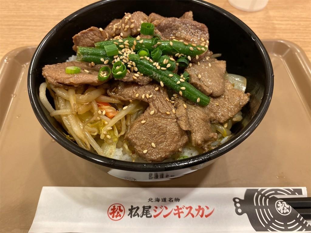 f:id:jironakayama:20191226204114j:image