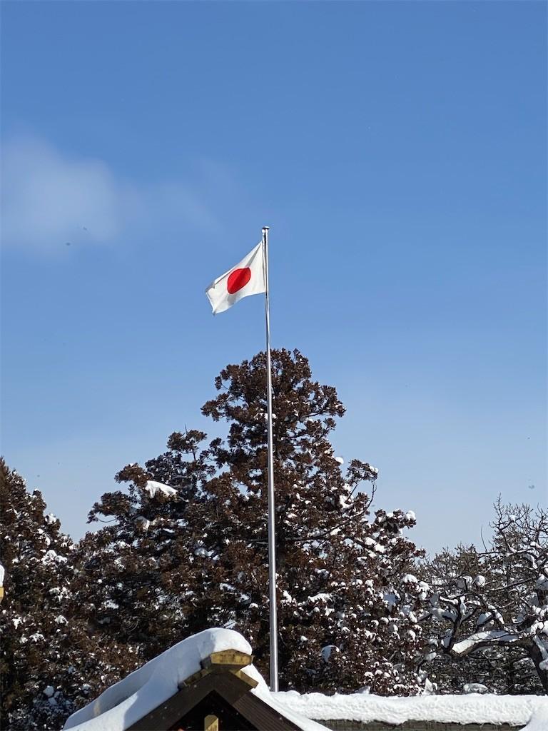 f:id:jironakayama:20200213202836j:image