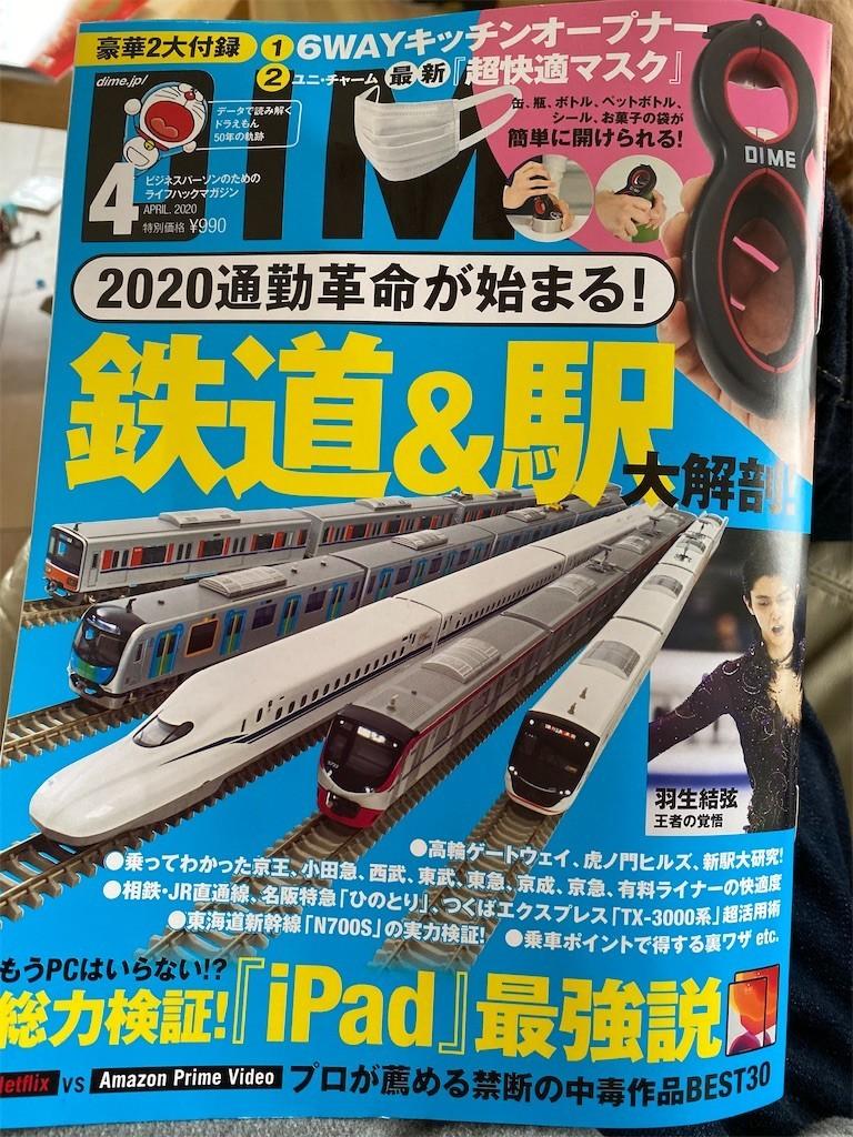 f:id:jironakayama:20200224222512j:image